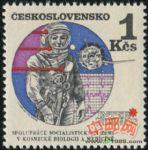 CZE605 ���H宇航�l星 1枚 (捷克,�W洲)