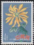 DM-特44-(18-1)菊花(第一组)(4分)