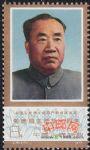DM-J19-(4-1)中国人民伟大的无产阶级革命家朱德同志逝世一周年(8分)