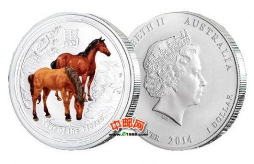 LP4227 澳洲生肖马年银币1盎司银