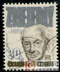CZE865 音乐研究家和历史学家聂耶德利诞生100周年盖销票 1枚全 (捷克,欧洲)