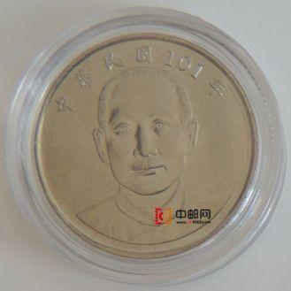 世界各国十元硬币_世界各国硬币图片_世界各国硬币 ...