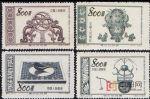 特7 伟大的祖国(第四组)古代发明