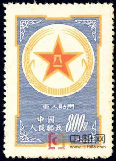 M3 蓝军邮图片