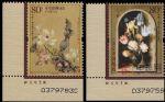 2005-9 绘画作品(中国-列支敦士登联合发行)(厂铭)