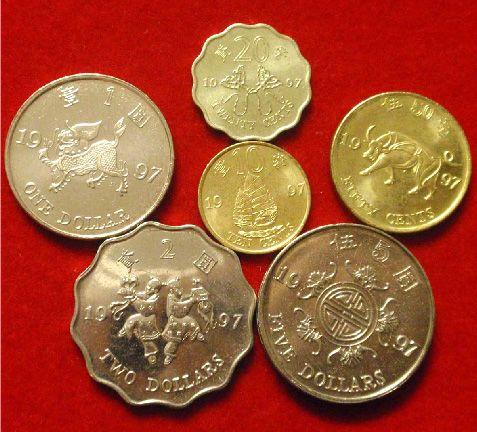 HKB002 香港硬币 1997年香港回归纪念币1毫至5元共6枚全套