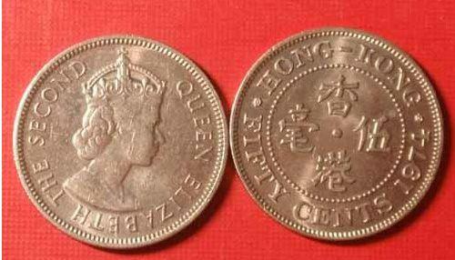 1998年香港5元硬币_hkb036 香港硬币 大5毫 1974年伍毫港币(大图展示)