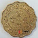 HK-QB263香港硬��1991年2毫2角