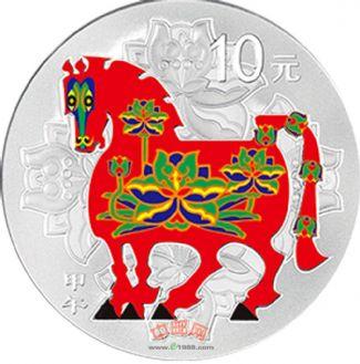 马年1盎司彩色银币   2014年午马   生肖系列   金银币