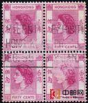 HK1143 香港女皇伊利沙白头像四方连(信销票)品相如图
