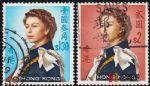 HK1145 香港女皇伊利沙白头像二枚(信销票)品相如图