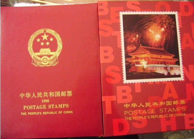 1986年邮票年册(大图展示)