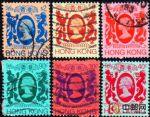 HK1153 香港女皇伊利沙白头像九枚(信销票)品相如图
