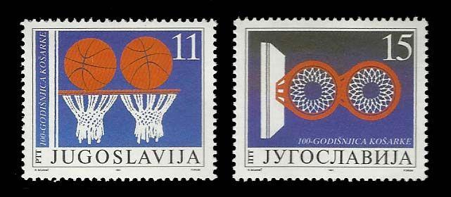 南斯拉夫1991年篮球运动100周年2全(大图展示)