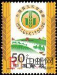 1997-2 中国首?#38395;?#19994;普查(J)