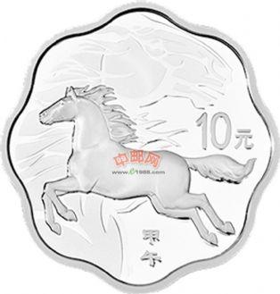 2014马年1盎司梅花形银币   2014年   生肖系列   金银币