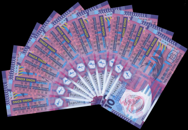 香港10元港币塑料钞标准十连号2(fjc)(大图展示)
