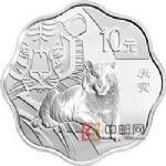 2010年庚寅(虎)年1盎司梅花形银质纪念币