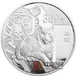 2010年庚寅(虎)年1公斤圆形银质纪念币