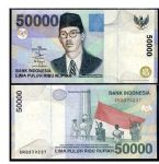 印度尼西亚1999年50000卢比