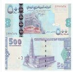 也门2007年500里亚尔全新UNC(岩石宫殿)