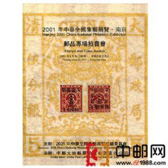 中国邮政小包logo