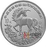 1994年麒麟1盎司圆形银质纪念币