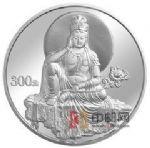 2004年观音1公斤圆形银质纪念币