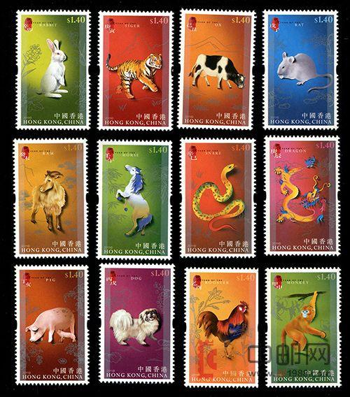 香港三轮十二生肖邮票共12枚全