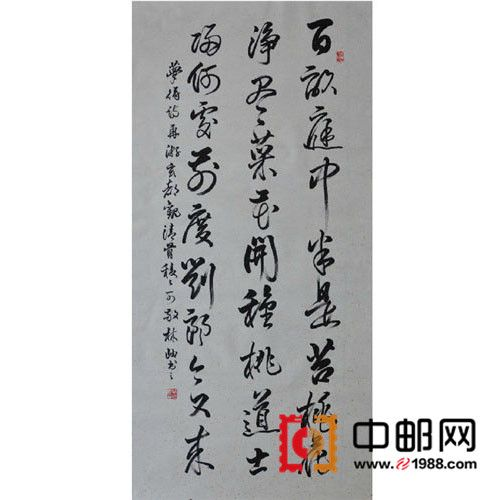 ol中文字幕迅雷