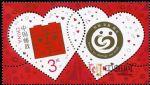 GXHP38 《婚禧》个性化邮票