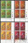 S102 香港2001年三�蛇�]票 方�B四套