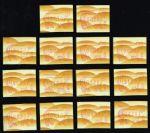 香港1998虎年电子邮票���,机印号 01 或 02 (面值 0.10 - 5.00元)-