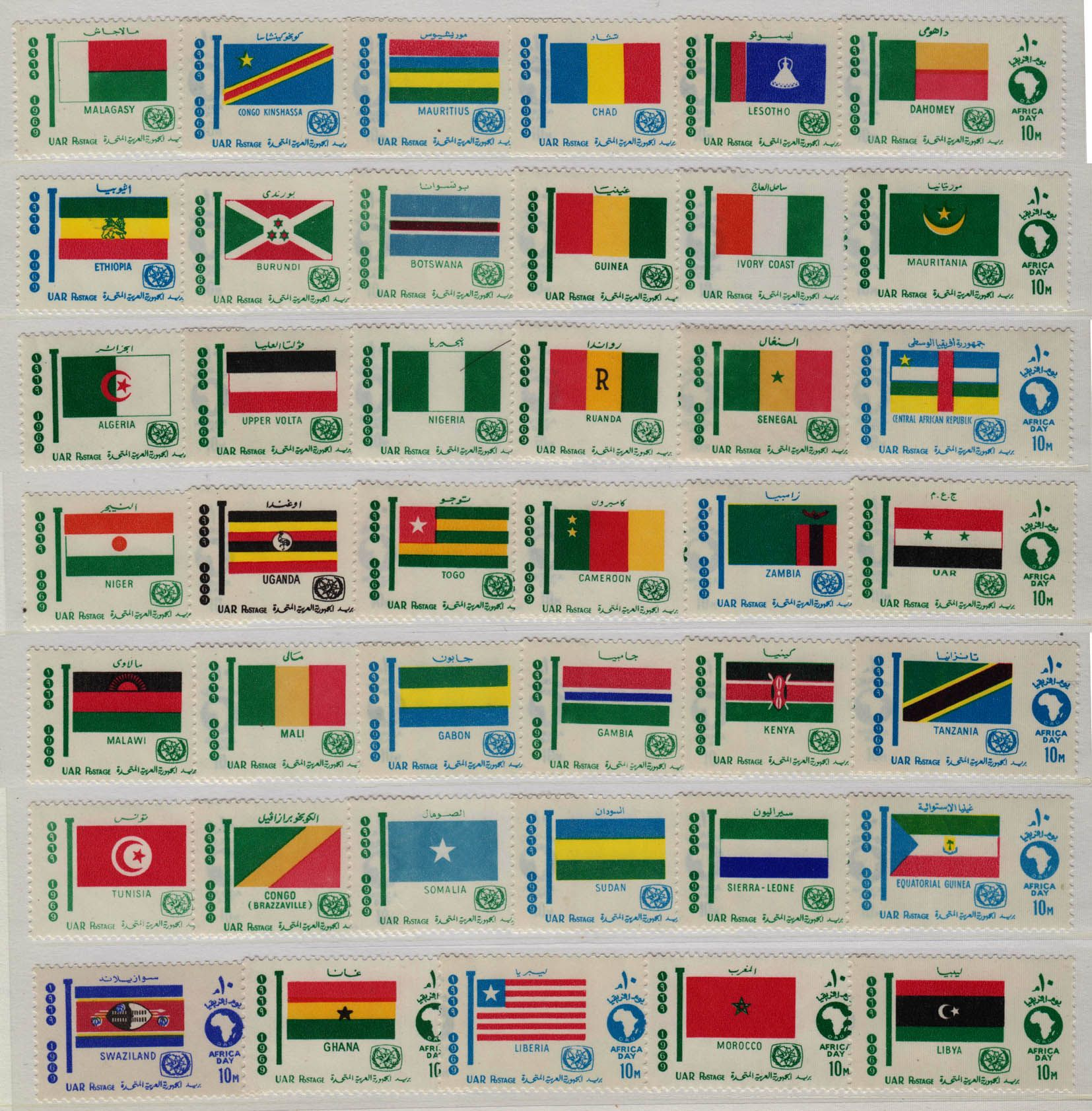 埃及 阿联酋 1969年非洲国家国旗41全 高清图片
