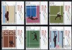 香港 2015 香港体育运动 邮票(带飞龙位置)