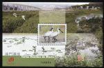 澳门2015年湿地邮票小型张