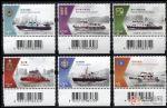 香港邮票 2015年 特种政府船只邮票(带条码位置)