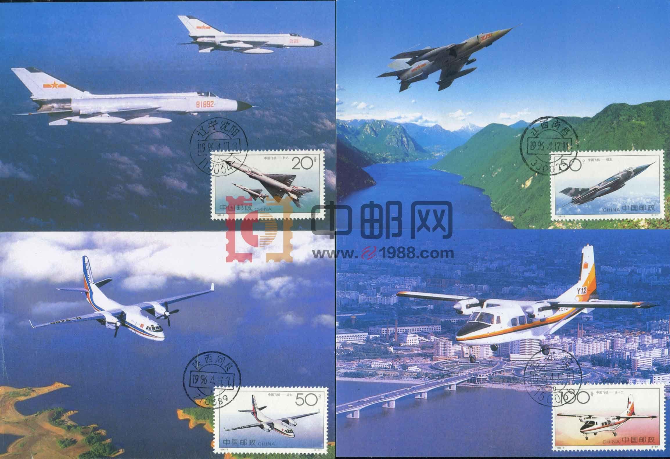 中国飞机极限明信片(大图展示)