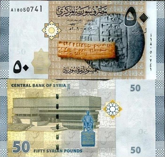电路板 钱 钱币 纸币 702_671