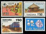 坦桑尼亚环保竟技 火车粮仓 等散枚邮票4枚(非洲)