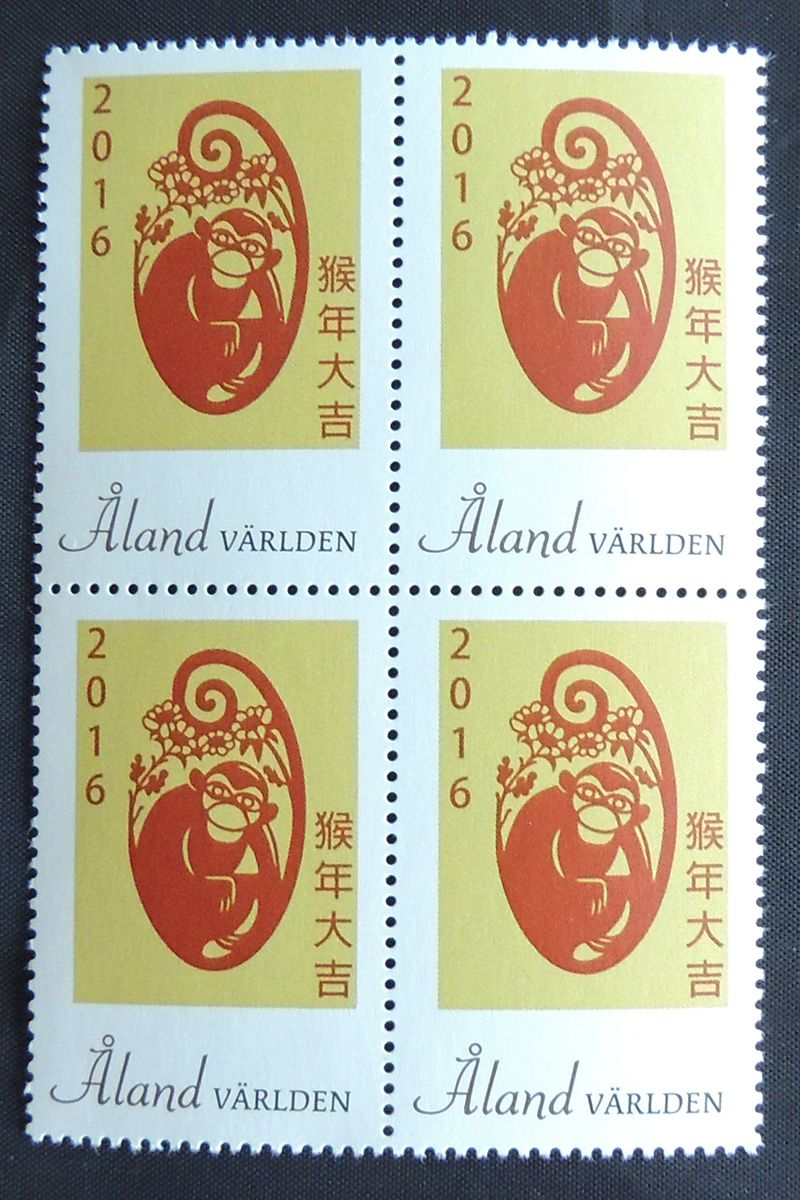 奥兰群岛 2016年特为中国发行的猴年邮票(四方连) (大图展示)