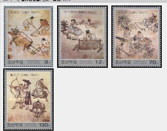 朝鲜2007年 朝鲜古代名画(农耕,纺织,脱谷,弓箭) 绘画