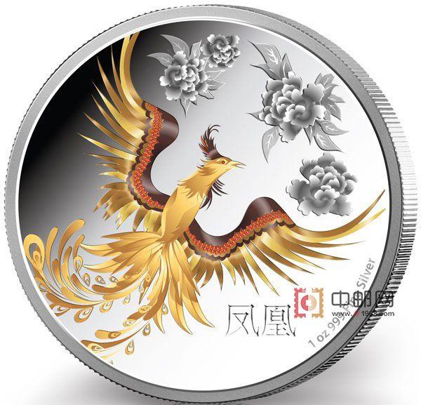 纽埃2015年中国吉祥动物系列(5)风水凤凰彩色精制