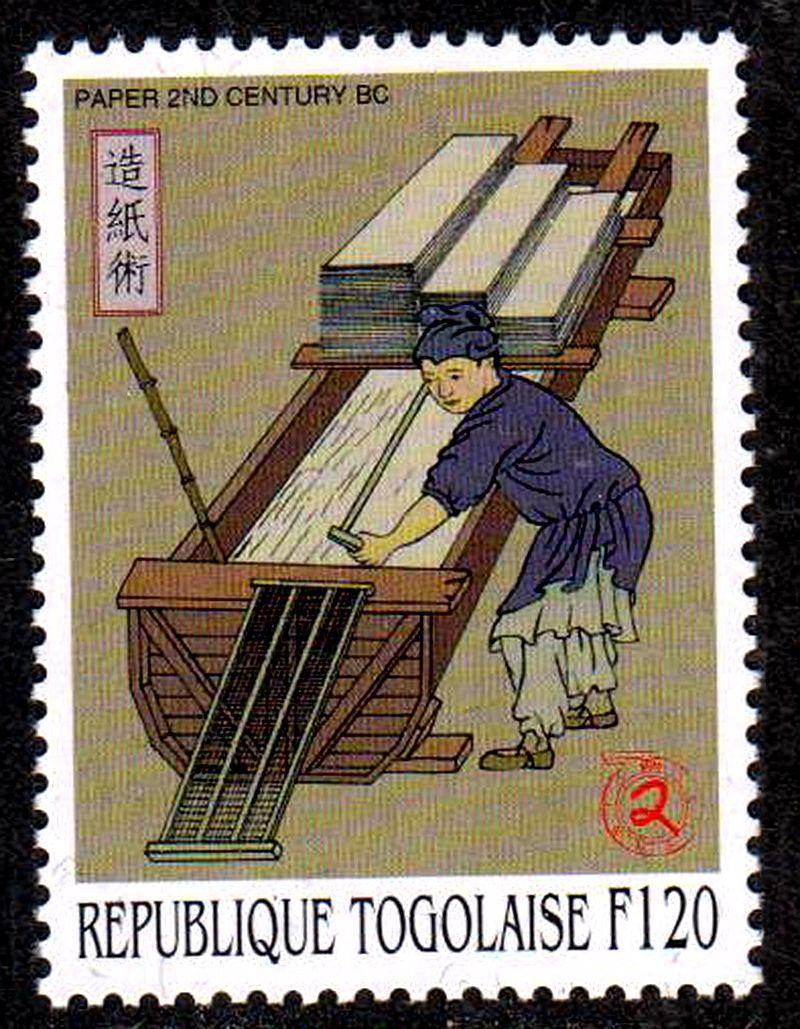 多哥邮票~中国古代四大发明之一造纸术1枚新票