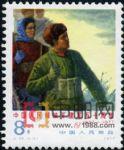 DM-J20-(5-5)中国人民解放军建军五十周年(8分)