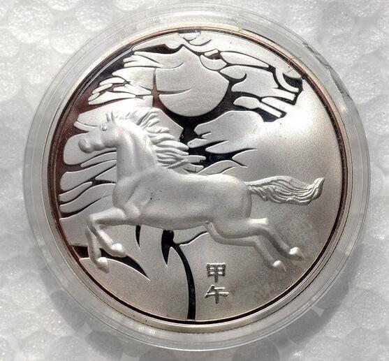 2014甲午马年纪念币 纪念章 纯铜打造银色纪念章(大图展示)