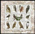 乌克兰2003年鸟类猛禽猫头鹰12全新小全张