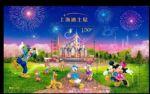 2016-14 上海迪士尼邮票上海迪士尼小全张迪士尼小全张