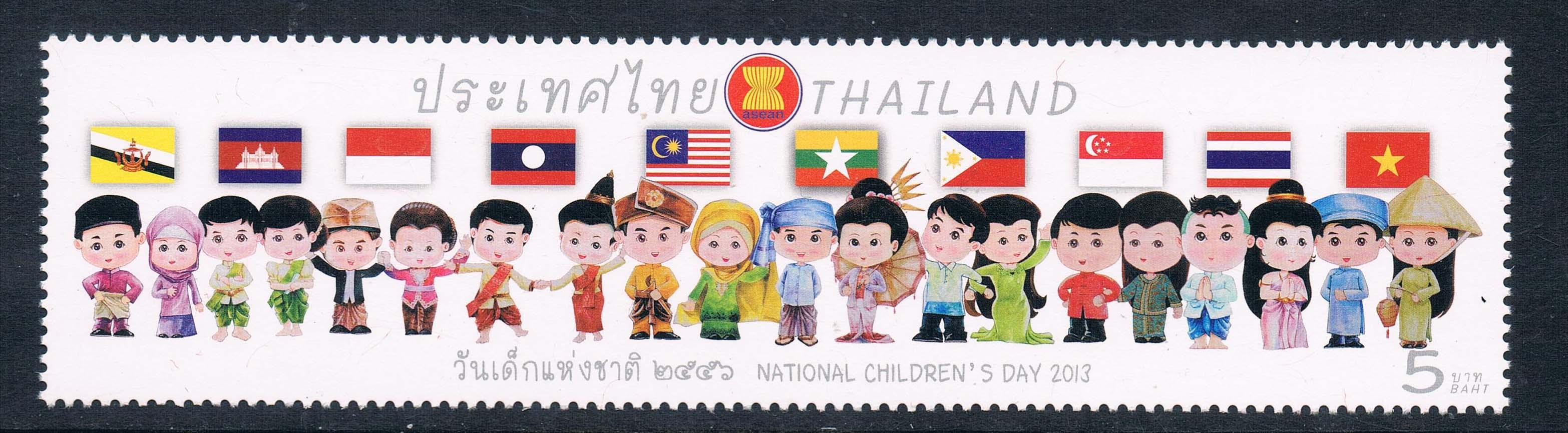 泰国2013东盟国家儿童国旗超长邮票(大图展示)