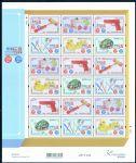 HKXB0103 香港 2016 香港玩具 — 1940至1960年代激情图片(小版票)